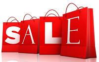 Знижки, акції, розпродаж