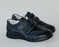 Туфли для мальчика (школа) KLF черный