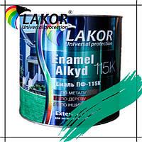 Эмаль алкидная ПФ-115-К Lakor изумрудная 0.9 кг, 2.8 кг, 20 л, 50 л (55 кг)