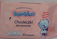 Детские очищающие салфетки для ежедневного ухода Bambino 63 шт.