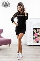 Платье 3036-50