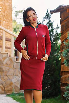 Д1074 Ультрамодный костюм с юбкой  размеры 54-56, фото 2