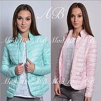 Женская легкая куртка синтепон