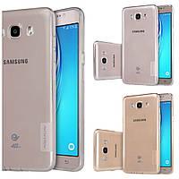 TPU чехол Nillkin для Samsung J510H Galaxy J5 2016(самсунг гэлэкси джи 5 2016)
