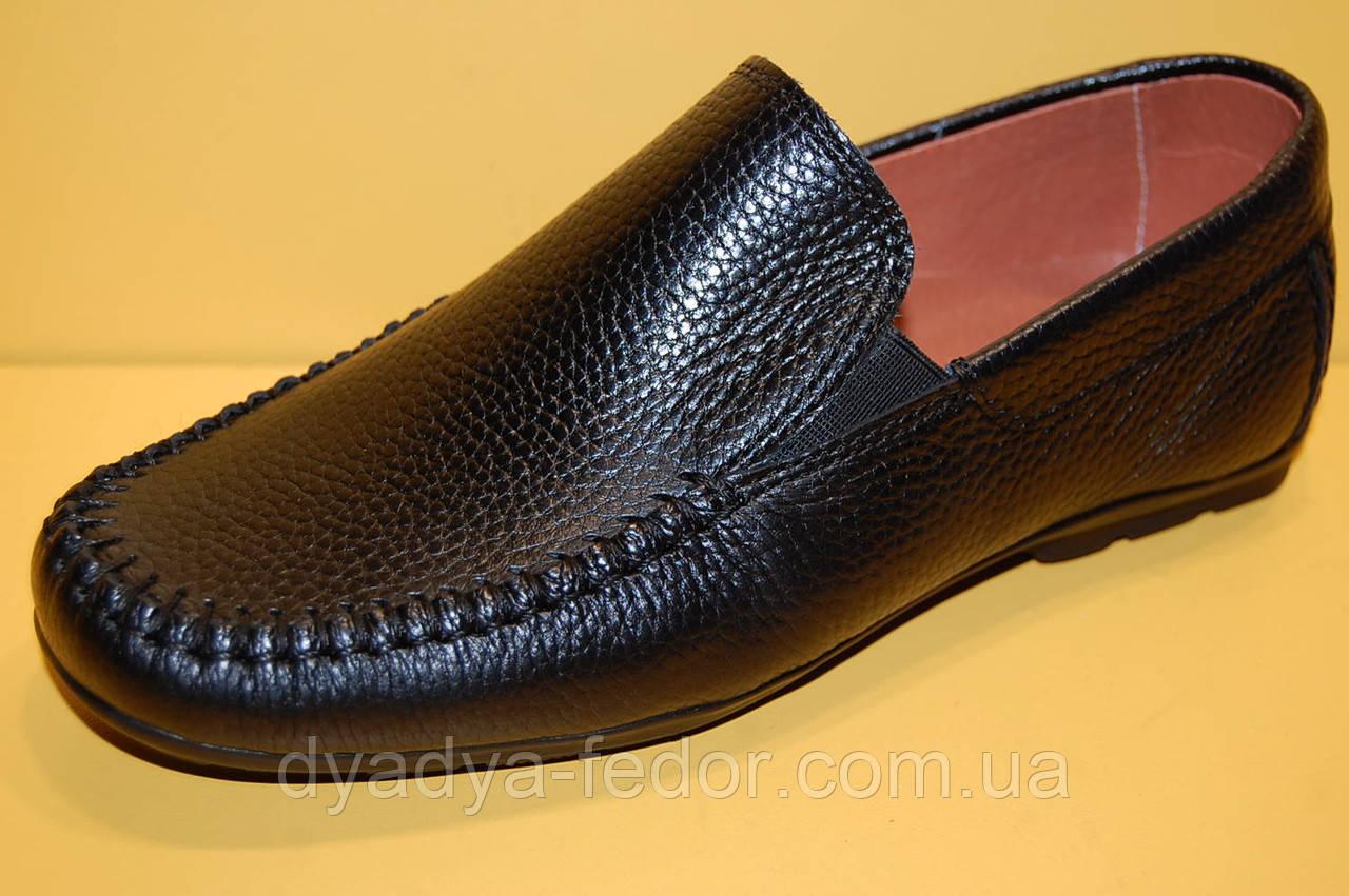 Туфли летние кожаные ТМ Alexandro код 1700 размер  32-39