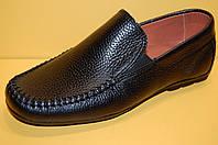 Туфли летние кожаные ТМ Alexandro код 1501 размер  32-39 32