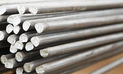 Круг металлический стальной