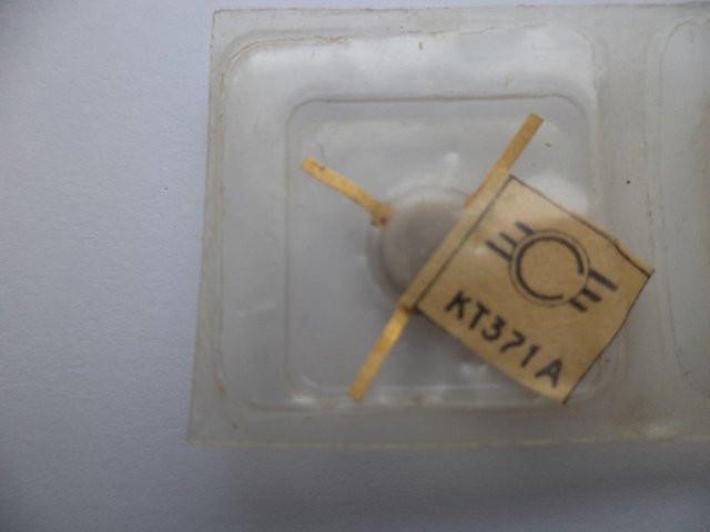 КТ371А кремниевый транзистор NPN (3ГГц 10В) (КТ14)
