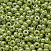 Бисер Preciosa 58430 оливковый перламутровый