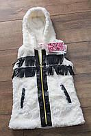Меховая жилетка( внутри мех-травка  6 лет. Цвет:Белый,бежевый, лиловый