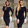 Платье классическое футляр миди черное, длинный рукав, теплое, трикотажное