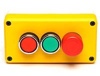 Пост 3-кнопочный жёлто-серый (аварийний стоп d=30mm)