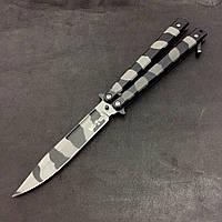 Нож балисонг Grand Way 1024-B13U
