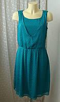 Платье летнее модное нарядное Esprit р.46 6570
