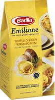 Barilla Emiliane «Tortellini» итальянские пельмешки с белыми грибами 250 гр.