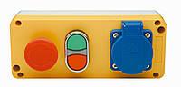 Пост 3-кнопочный жёлто-серый с аварийной муфтой