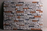 Камень декоративный Айнхорн Небуг 1031