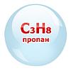 Газ пропан-бутан (СПБТ) для погрузчиков 11кг (баллон 27л)