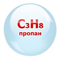 Газ пропан сжиженный в баллонах 50л (21кг)
