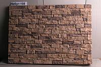 Камень декоративный Айнхорн Небуг 108