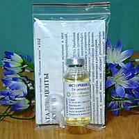 Гидролизат плаценты 100%