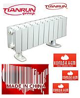 Радиаторы биметаллические TIANRUN RONDO 150*120