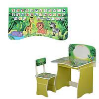 Парта МV-902-7-2 (1шт) регулир-я высота,65-40см,отк.столеш,со стульчиком,джунгли,салат,в кор,магнит