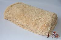 Плед меховый с длинным ворсом 150х200, песочный.