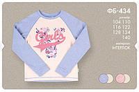 Красивая футболка для девочки р.104-140