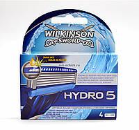 Картриджи  Wilkinson Sword (Schick)  HYDRO 5 производство Германия