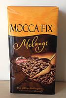 Кофе молотый Mocca Fix 500 г  Melange (молотый)