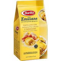 Barilla Emiliane «Tortellini» итальянские пельмешки с прошутто и сыром пармезан 250 гр.