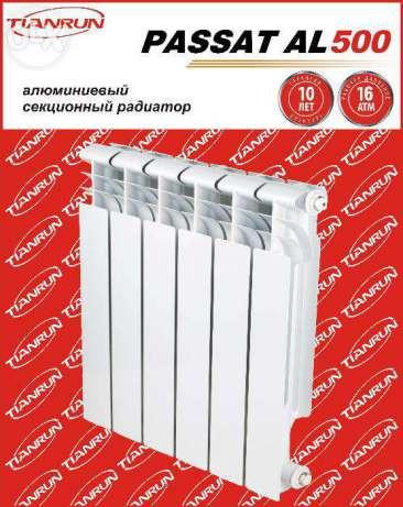 Радиатор алюминиевый отопления (батарея) 500x95 Tianrun (боковое подключение)