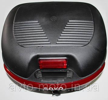 Кофр багажник матовый супер прочный (без шлема)(38,5*34*26 см)