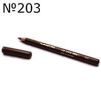 Карандаш для глаз (шоколад) LaCordi 203