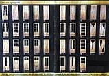 Двери деревянные,коробки дверные Киев  Героев Днепра, фото 2