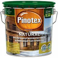 PINOTEX NATURAL Лессирующее износостойкое деревозащитное средство 10 л