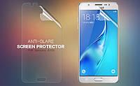 Защитная пленка Nillkin для Samsung J510H Galaxy J5 2016(самсунг гэлэкси джи 5 2016) матовая