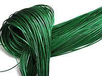 Шнурок декоративный. Зеленый