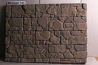 Камень декоративный Айнхорн Мезмай 180