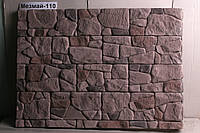 Камень декоративный Айнхорн Мезмай 110