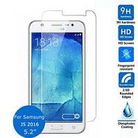 Защитное стекло для Samsung J510F Galaxy J5 2016(самсунг гэлэкси джи 5 2016)