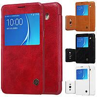 Кожаный чехол Nillkin Qin для Samsung J510H Galaxy J5 2016(самсунг гэлэкси джи 5 2016) 4 цвета