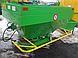 Разбрасыватель минеральных удобрений РД-1000 (Украина)+КАРДАН, фото 2