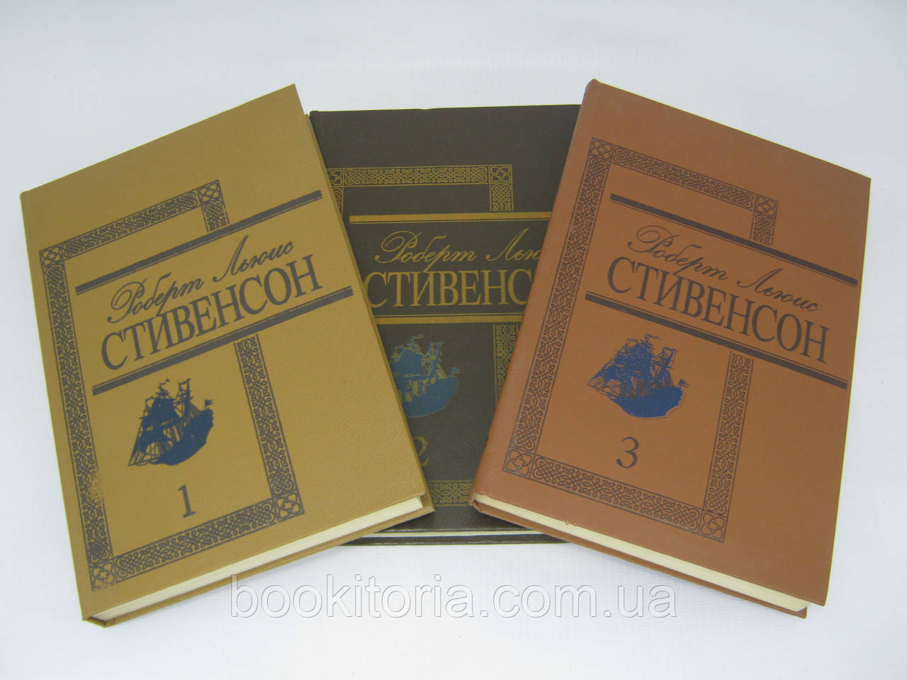 Стивенсон Р.Л. Избранные произведения в трех томах (б/у).