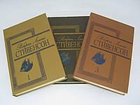 Стивенсон Р.Л. Избранные произведения в трех томах (б/у)., фото 1