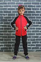 Детские спортивные костюмы