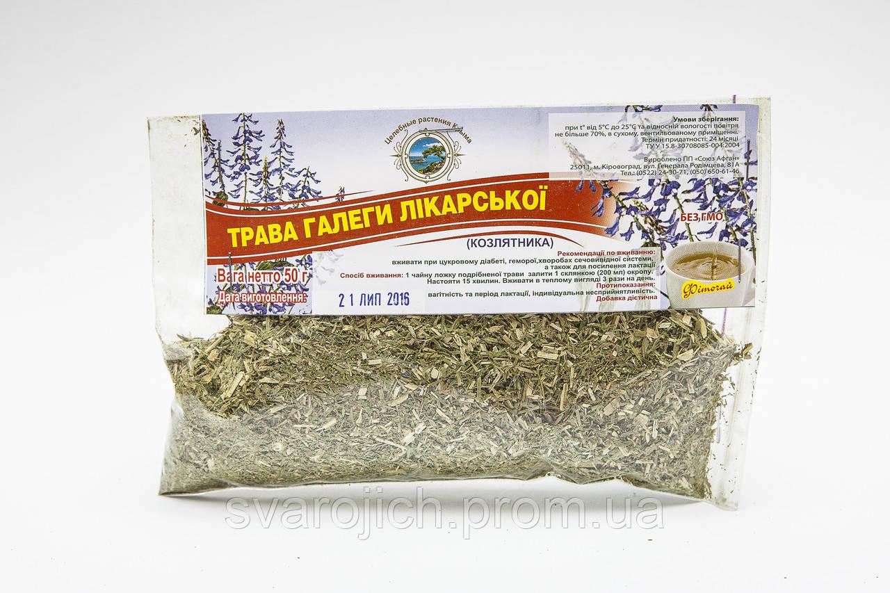 травяные сборы от паразитов в аптеке