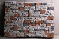 Камень декоративный Айнхорн Абрау 1031