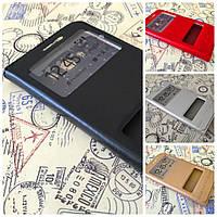 Кожаный чехол книжка для Samsung J510F Galaxy J5 2016(самсунг гэлэкси джи 5 2016)